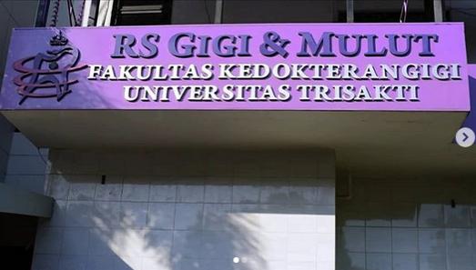 Fakultas Kedokteran Trisakti