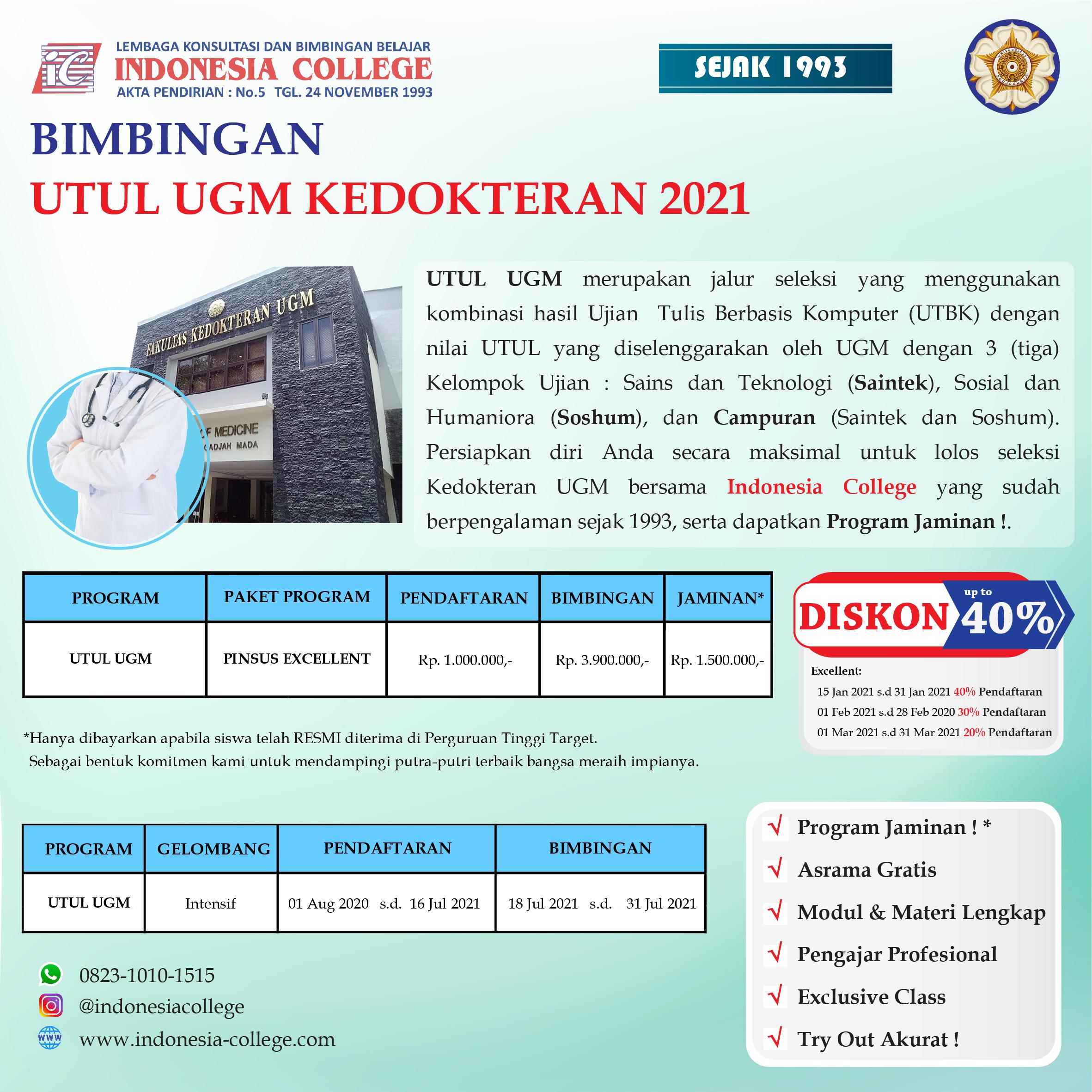 BIMBEL Kedokteran UTUL UGM 2021
