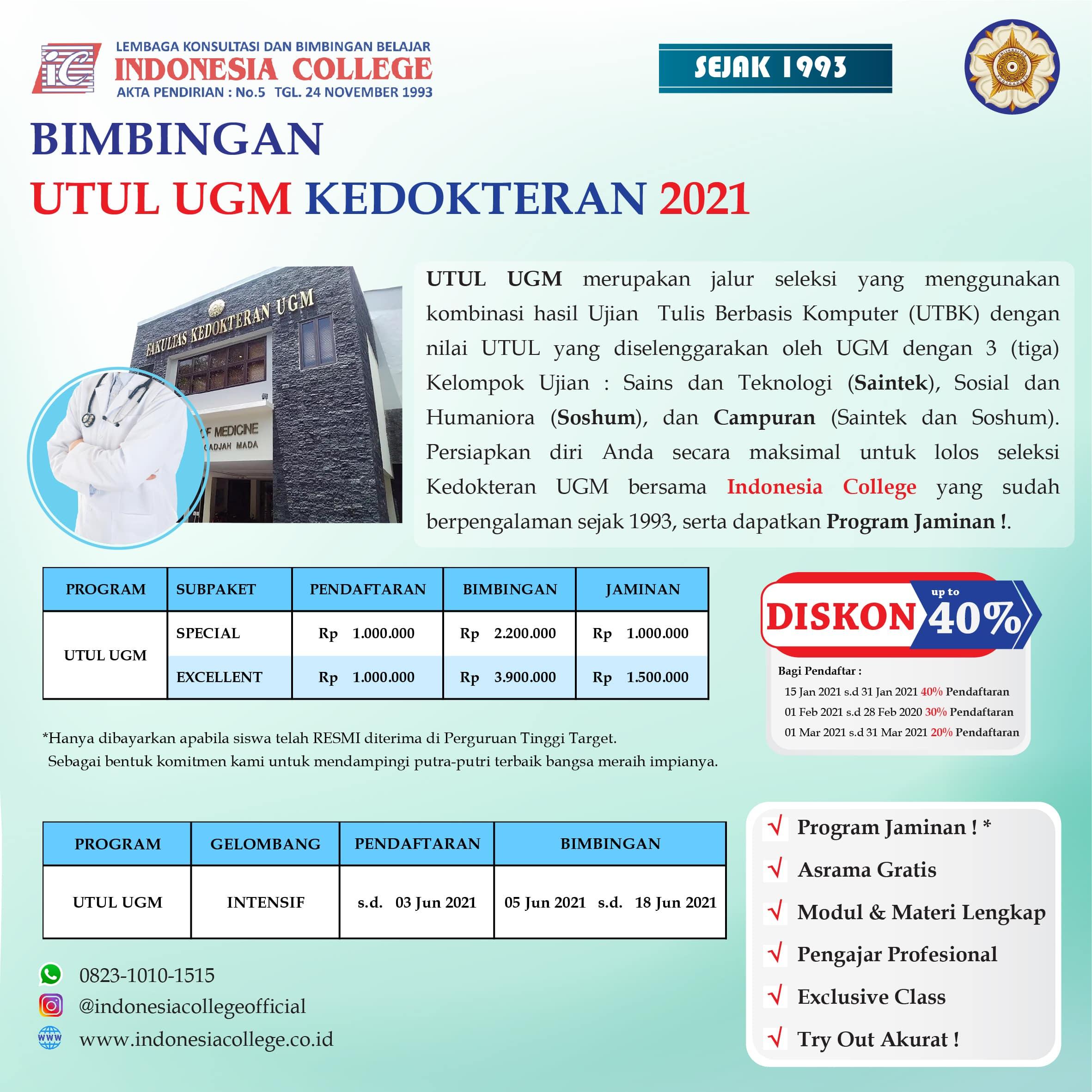 BIMBEL UTUL UGM 2021 (HARGA) PART-02-min
