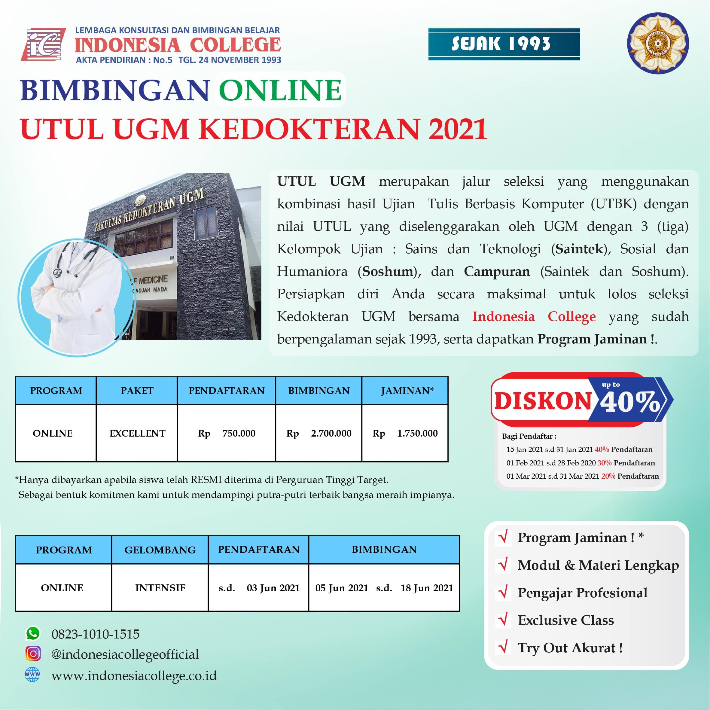 BIMBEL UTUL UGM 2021 (HARGA) PART-05 ONLINE-min